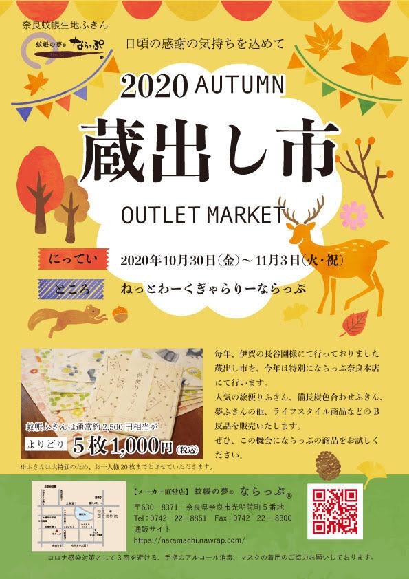https://www.maruyama-seni.co.jp/information/unnamed%20%281%29.jpg